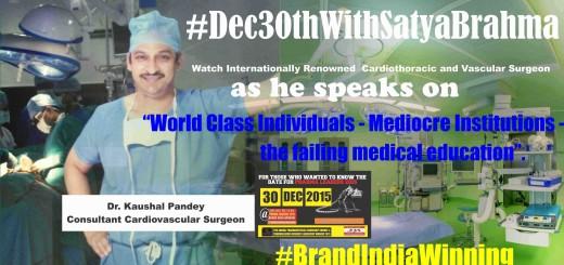 Dr Kaushal Pandey